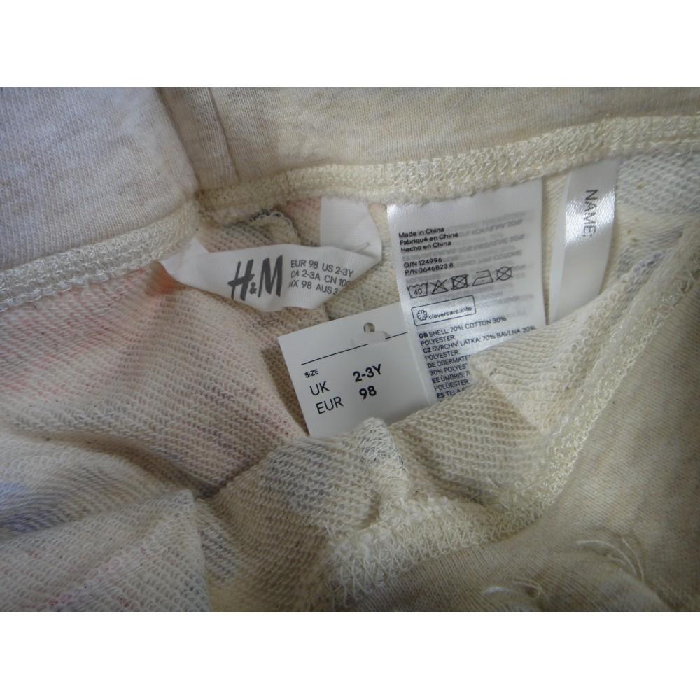Купить Спортивные штаны H&M (05047) в Украине