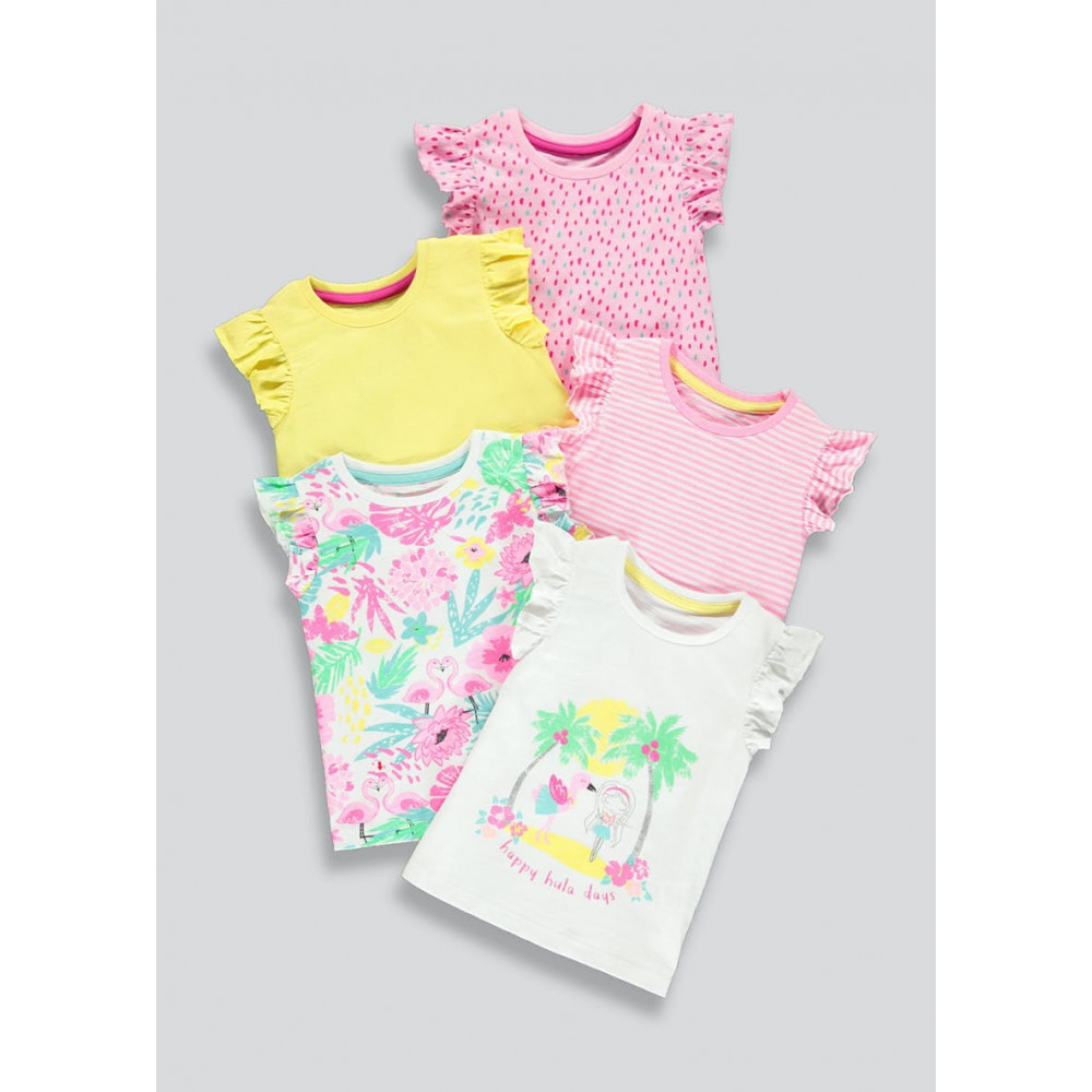 Купить Набор футболок Matalan  (05228) в Украине