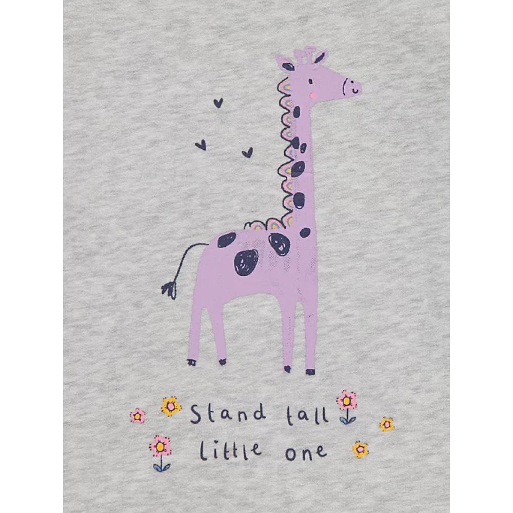 "Костюмы George ""Giraffe"" (05255)"