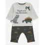 """Комплект реглан и штаны George """"Dinosaur"""" (05297)"""