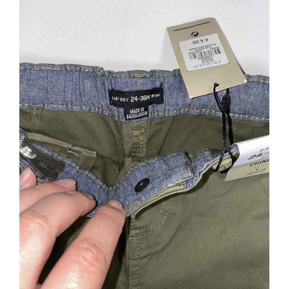 Коттоновые шорты Denim Co (05345)